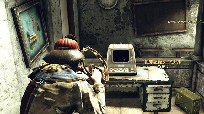 Fallout76_main8key12