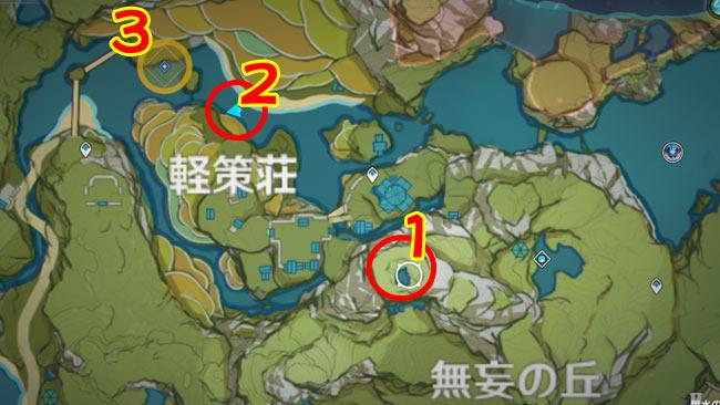 agenshin-v13-lantern3-q3-3