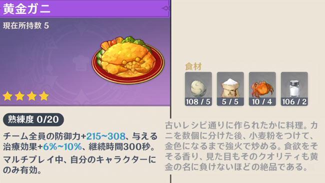 agenshin-legend-quest18-2