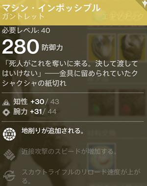 MachineImpos20151106