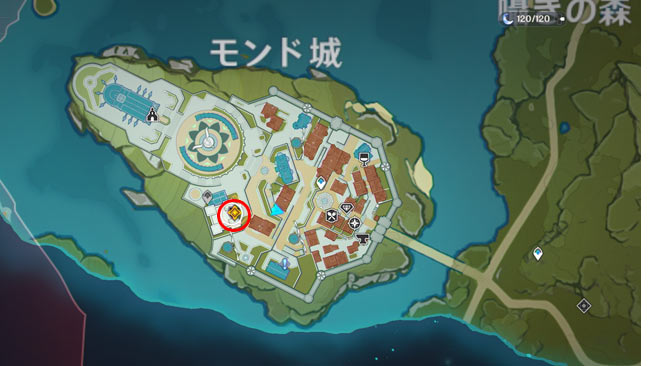 genshin-story1-8