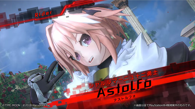 fate_astolfo5