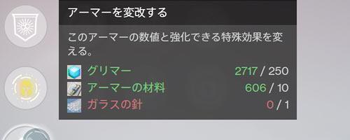 up201TF_2