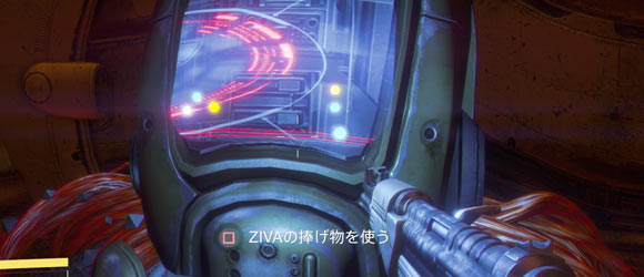 Destiny20160921q272