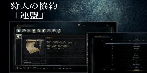 Bloodborne_renmei2