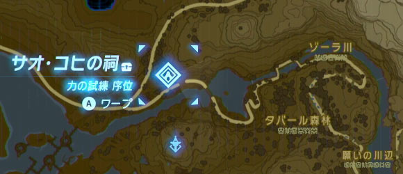 zeldabreath_shrine21map