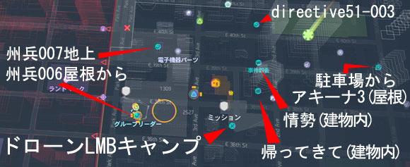 kipsbay_map