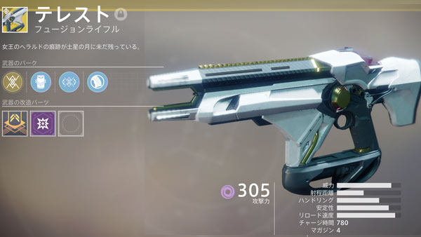destiny2telesto