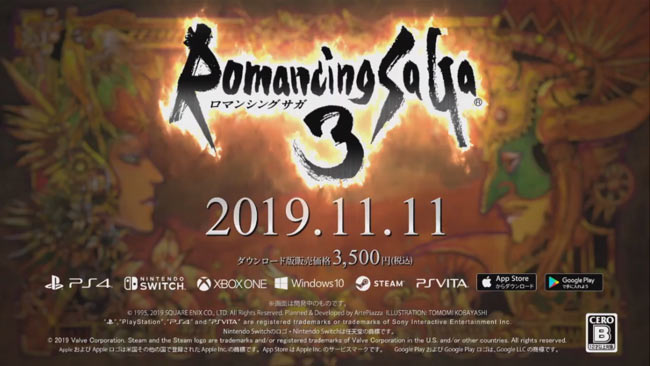romasaga3-2019ps4-2