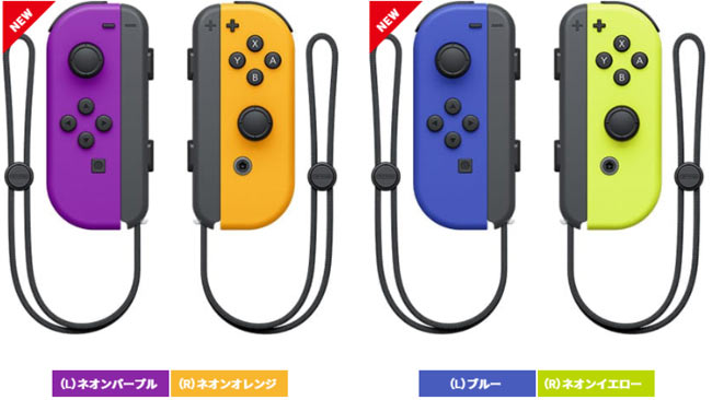 new_Switch2019_joycon