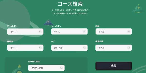 mario_site12open1