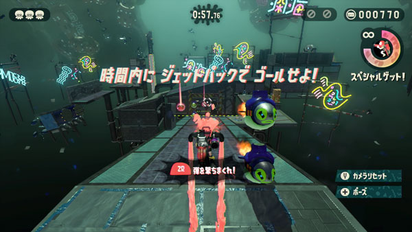 splatoon2oct_a07_1