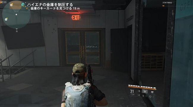 division2mission17bank1
