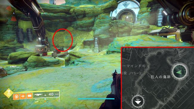 destiny2-s11-0708-quest5-13