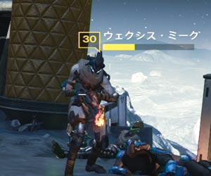 Destiny_moon_arc_weksiss