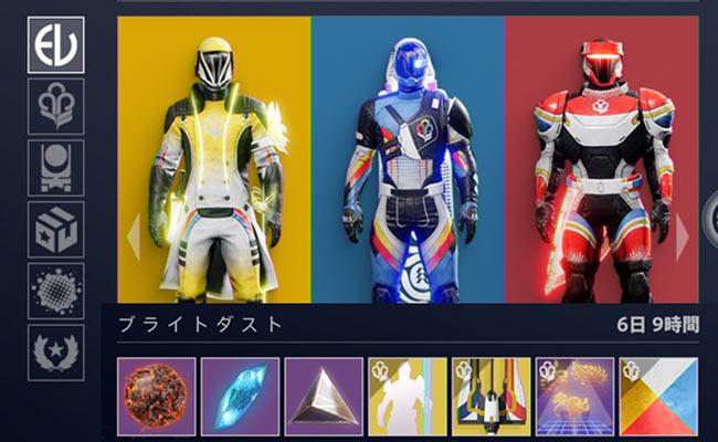 destiny2-202104game-16