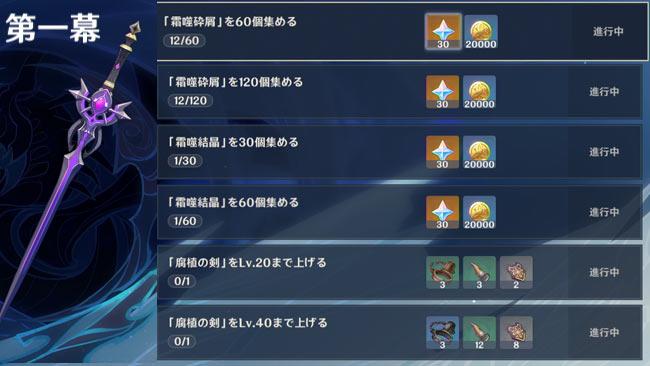 gensin-albedo1-12ll