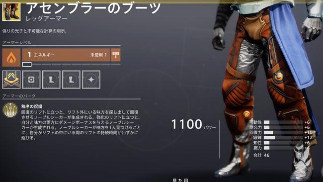 destiny2-beyond-exotic-war