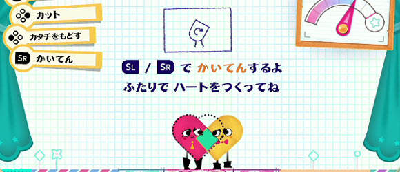 nsw_snipperclips07