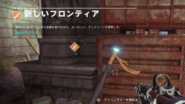 Destiny2_02_3