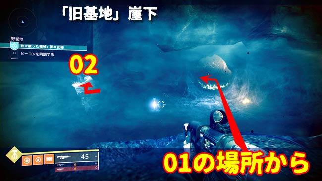 destiny2-s15-sha2-parts-n02