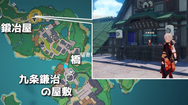 genshin-v20-quest1map3