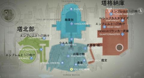 townmap_alpha