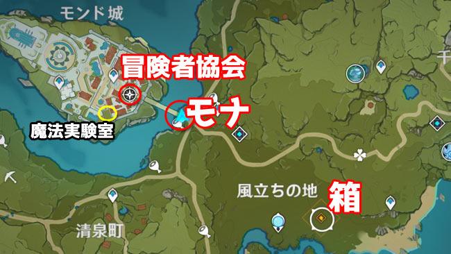 agenshin-legend-quest18-5