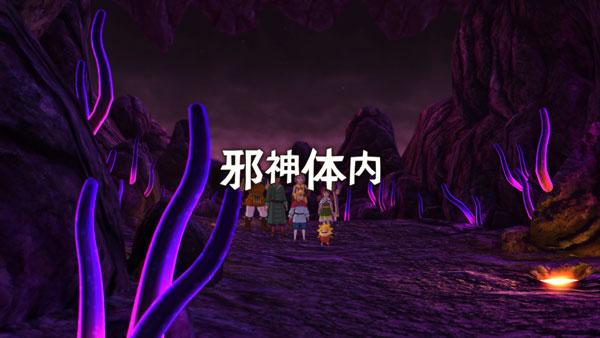 ninokuni2_story09_4