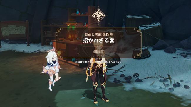 gensin-quest-legend-004-1