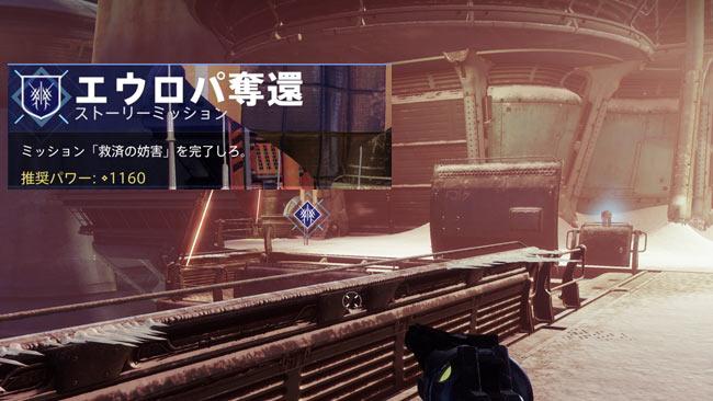 destiny2-beyond-story11-5