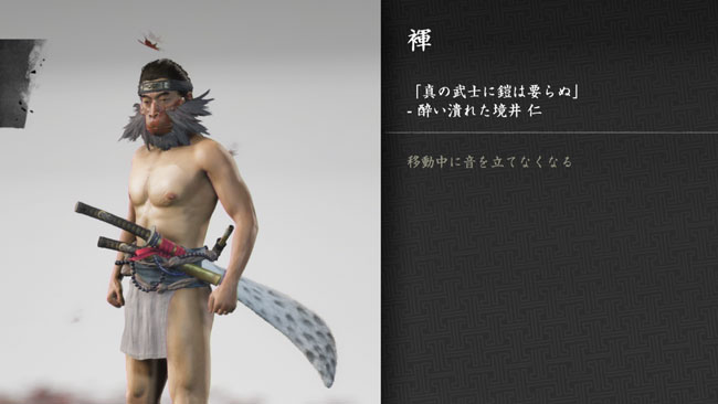 tsushimai-hiyu-all