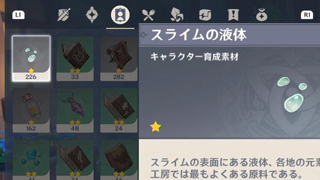 genshin-windblume-q5-4