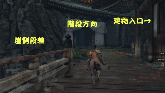sekiro_story18tera2