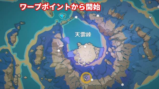 gensin-v21-quest5-map1