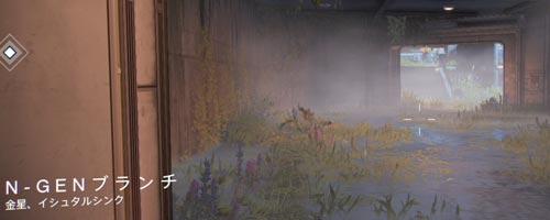 Destiny_venus_n-genbranch3