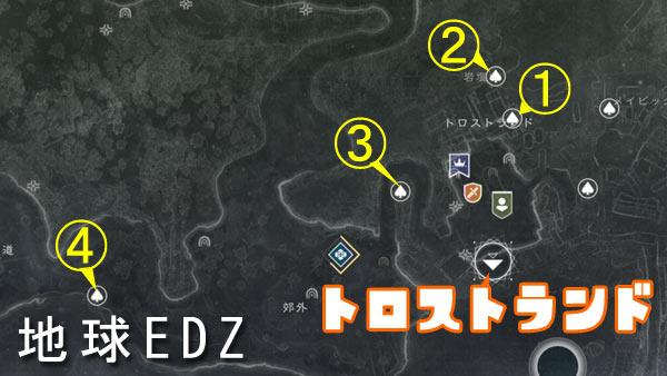 Destiny2edz_6map2_00