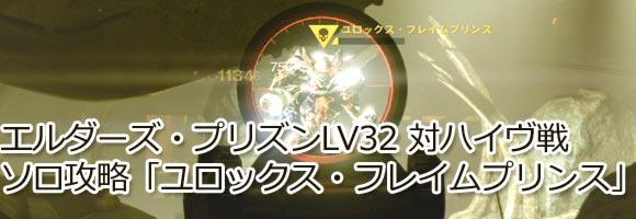 arena_32_havie_urox0