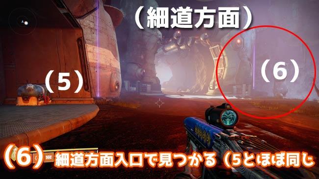 destiny2-s15-shat2-yume2-06
