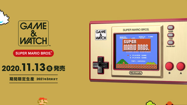 mario-35th-gamewatch7