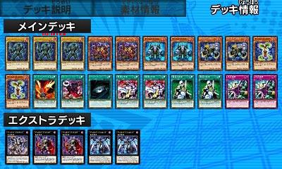 deck24kurota3