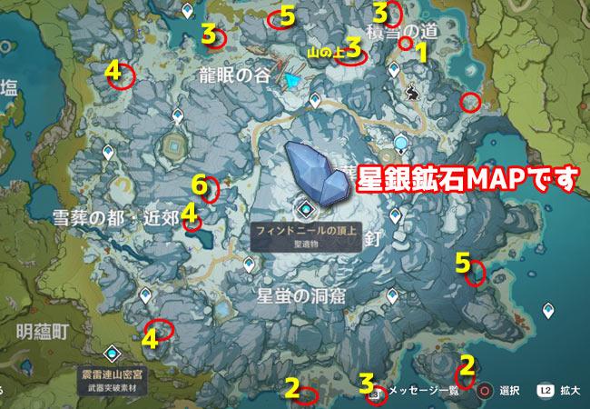 genshin-v12-quest5-seiginma