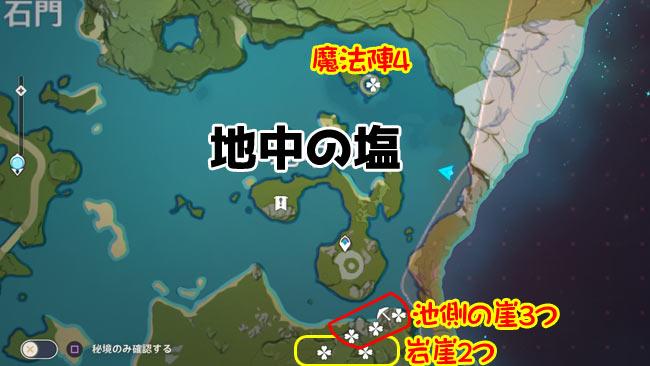 gensin-violetgrass-map3