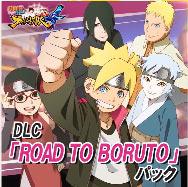 boruto3