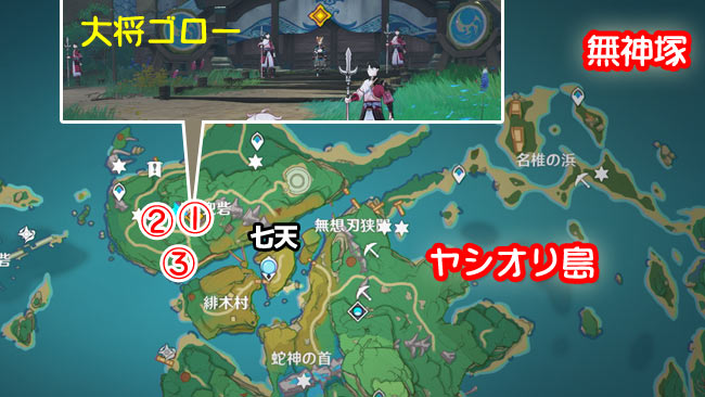 genshin-story10-6