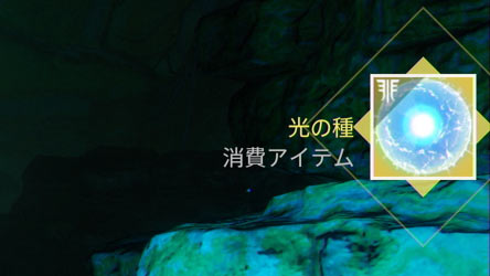 destiny2y2lightvision2
