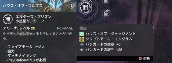 DLC_03
