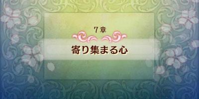 story7byakuya