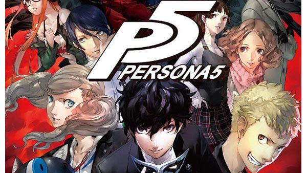 persona5newp