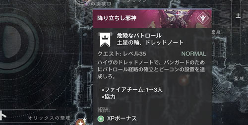 q_tower_vanguard